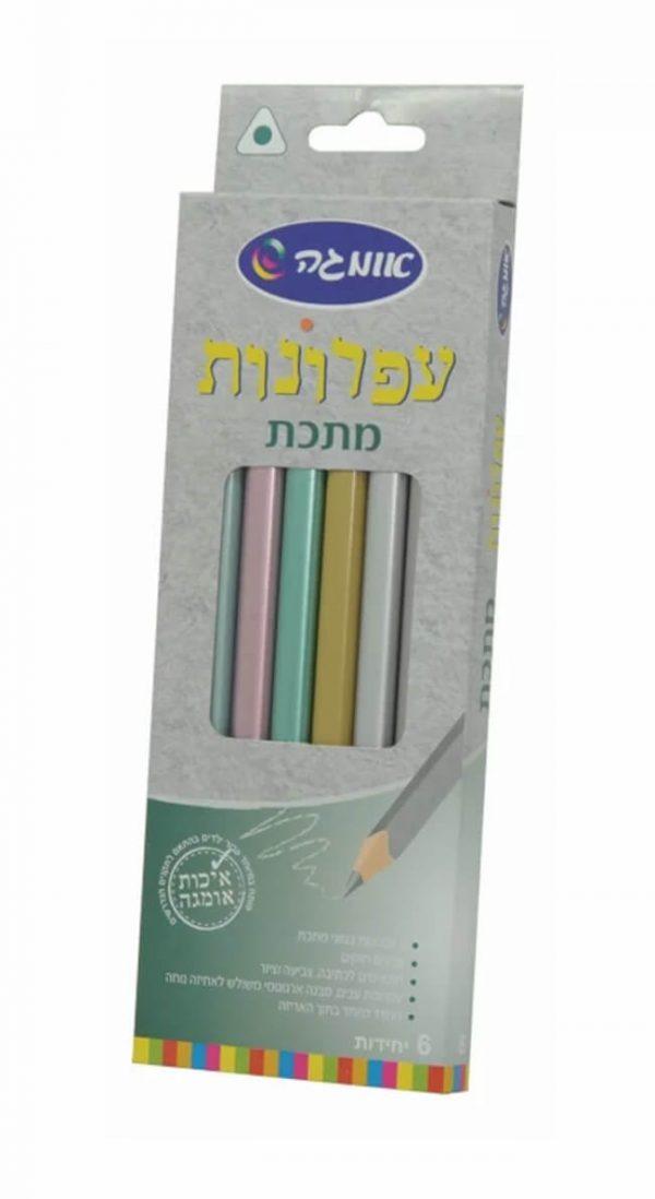 6 עפרונות מתכת משולשים עבים-0